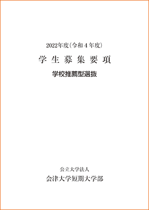 suisen_S_2022.png