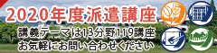 04_banner_haken.png