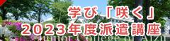03_banner_haken.png