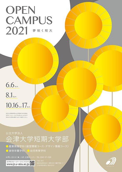 OC2021_ps.jpg