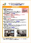 opc2021_fn01_0801.png